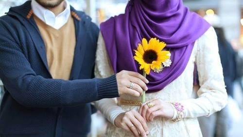 خانواده شاد در اسلام