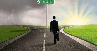 چگونه به زندگی موفق دست پیدا کنیم ؟