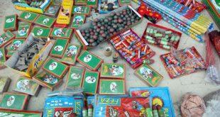 خرید و فروش مواد منفجره