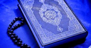 اعمال مستحب زمان خواب در دین