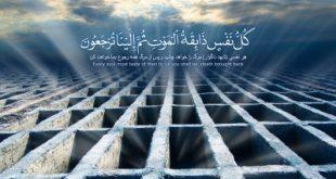 اهمیت نماز لیله الدفن در دین