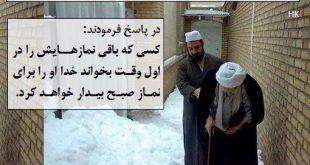 شروط قبولی نماز در دین