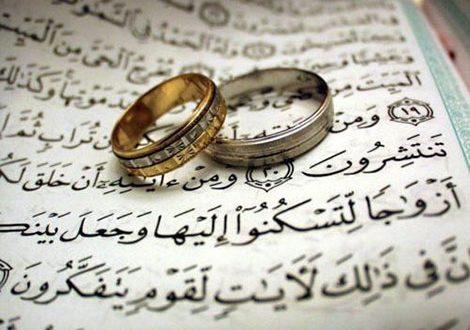 عشق زن و مرد از نظر دین