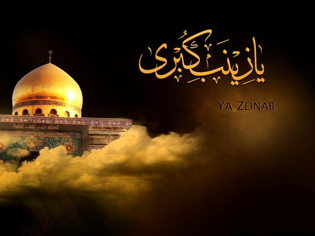 علت وفات حضرت زینب سلام الله علیها از نظر دین