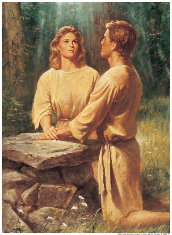 سکونت آدم در بهشت