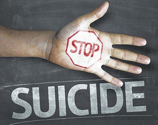 خودکشی