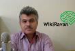 هویت خانواده در ایران