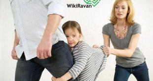 فرزندان طلاق