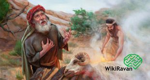 ابراهیم