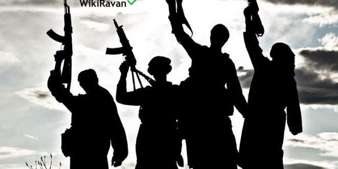 گروهک تروریستی داعش