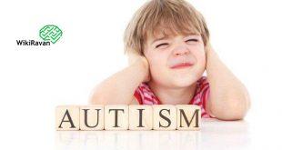 کودکان اوتیستیک