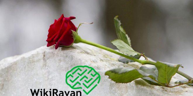 با درگذشت خواهرم بیهدف شدهام