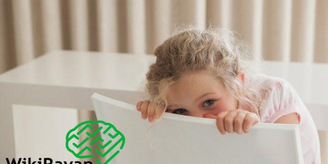 کودکان خجالتی؛ والدین ایرادگیر