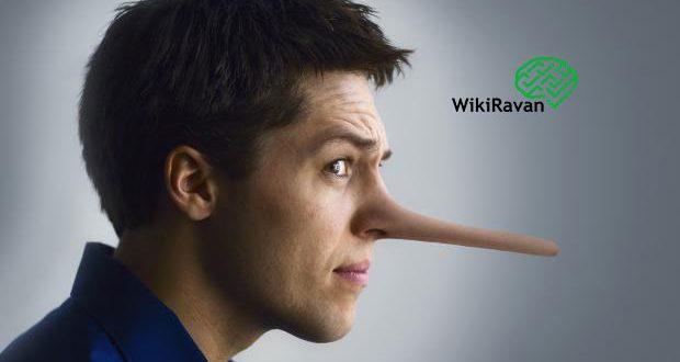دروغگویی