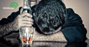 مصرف افراطی الکل
