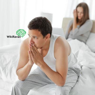 بهبود روابط زناشویی در دوران بارداری
