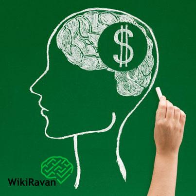 روانشناسی و ثروت
