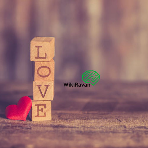 عشق چیست