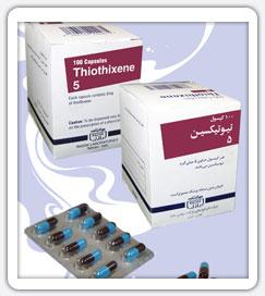 (Thiothixene) تیوتیکسن