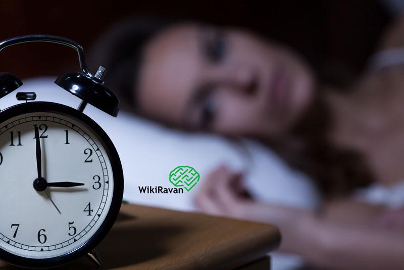 بی خوابی چیست