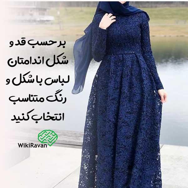 لباس توری زنانه برای تحریک مردان