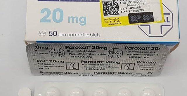 داروی پاروکستین