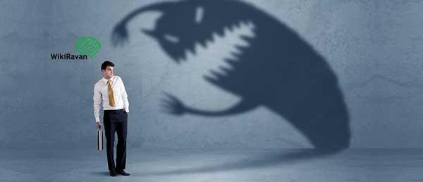 ترس-چیست