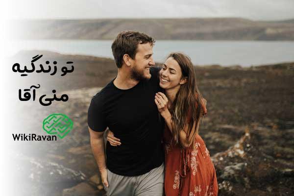 جملات عاشقانه هنگام دخول