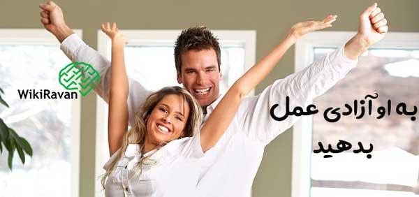 کلمات تحریک آمیز در رابطه شوهرتان