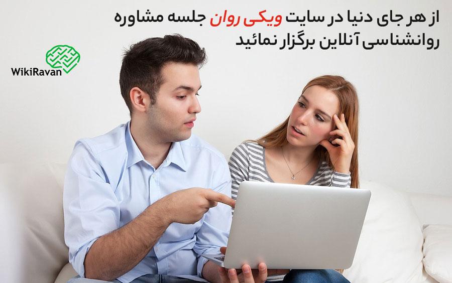 حل-اختلاف-فرهنگی-در-ازدواج