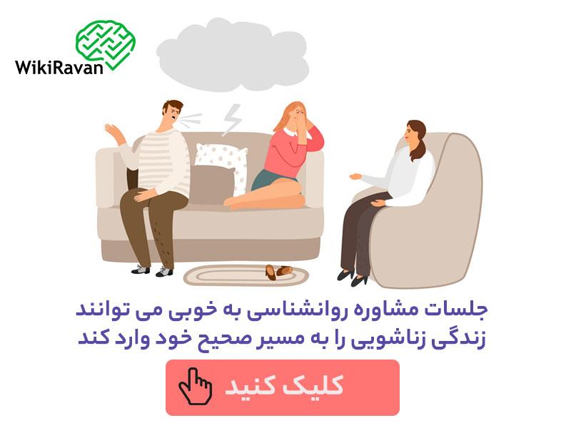 عوامل طلاق در جامعه کنونی