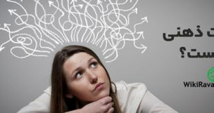 تعریف خیانت ذهنی چیست؟